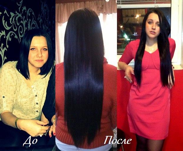 наращивание волос 150 капсул фото